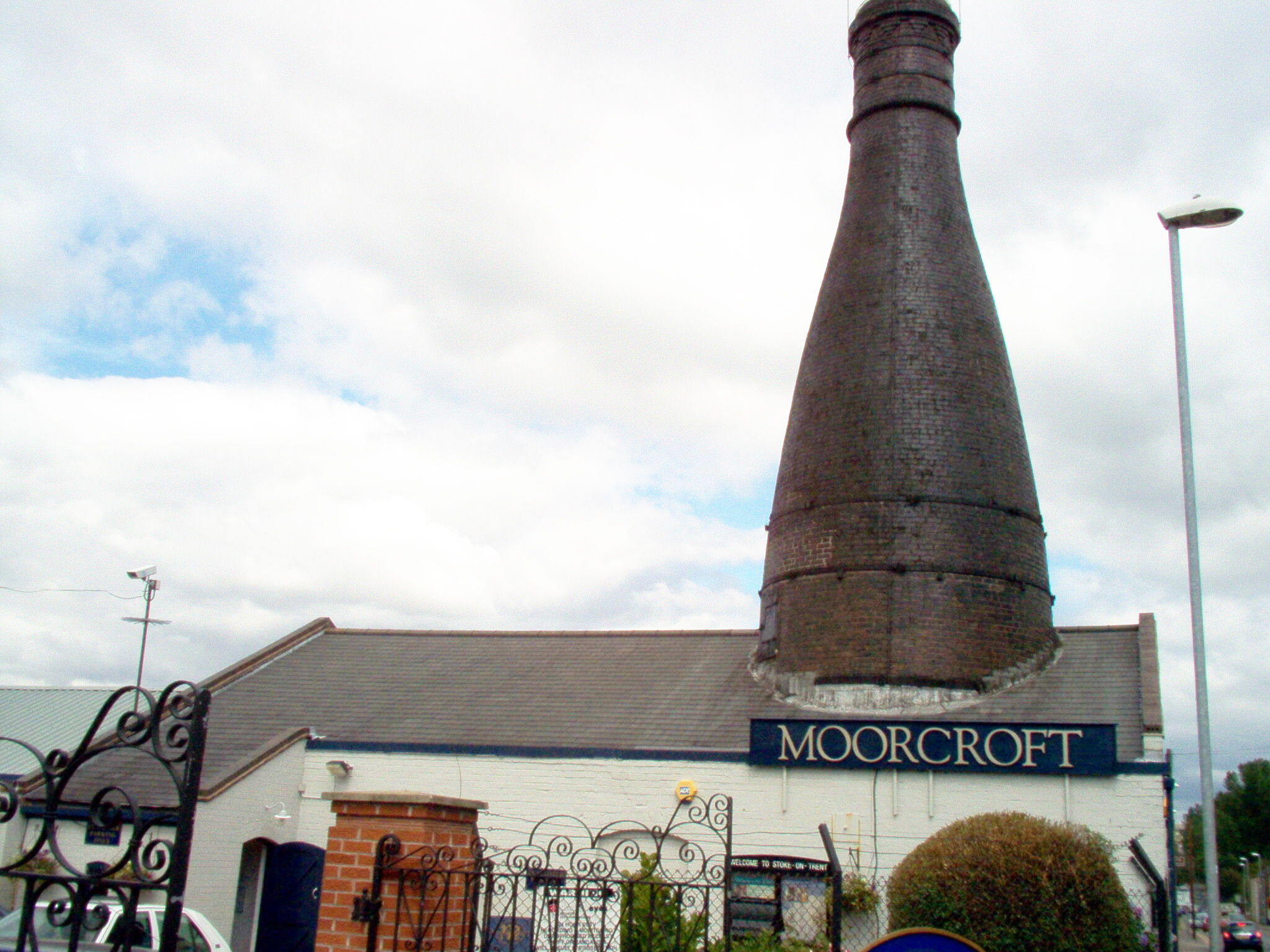Moorcroft Pottery, August 2006